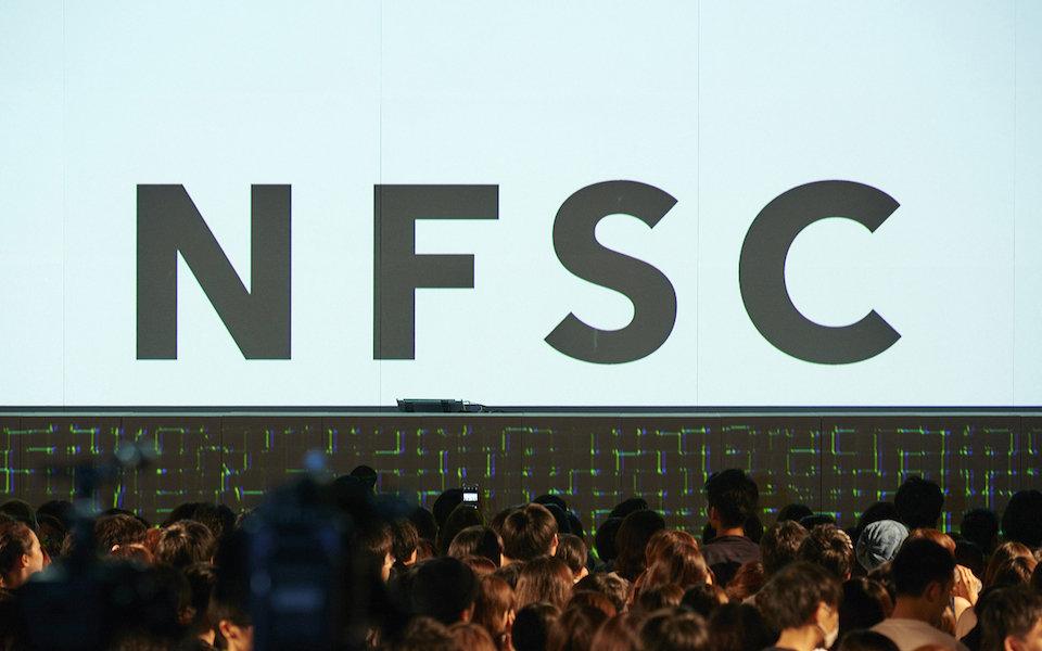 nfsc2.jpg