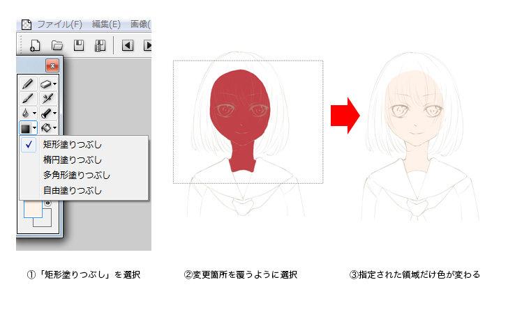 ueda03_plus1.jpg