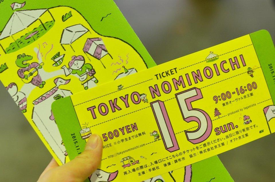第8回東京蚤の市レポート 豊かな生活を愛する人が集結する場所