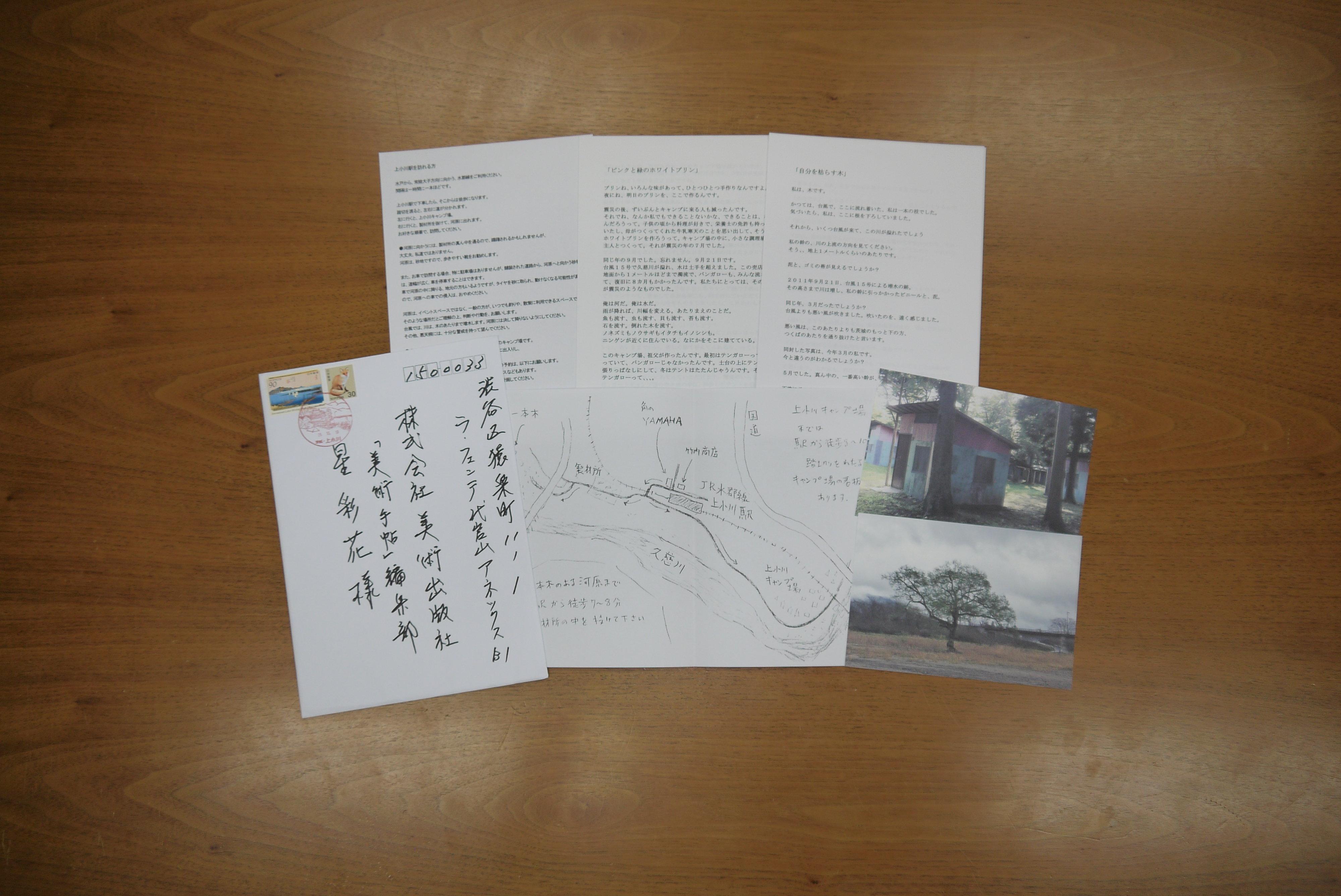 bt_12sawaragi02.JPG
